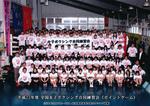 女子ボクシング合同練習会3